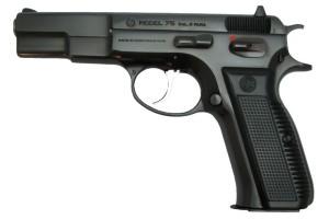 cz 75 pistol